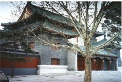 中南海礼堂